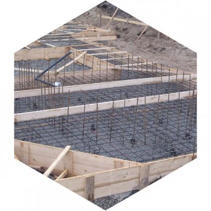 работы с бетонными покрытиями