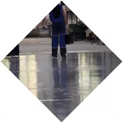 бетонный полимерный пол